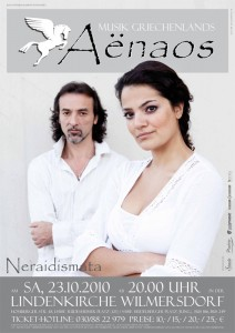 Aenaos - ambassador of Greek music