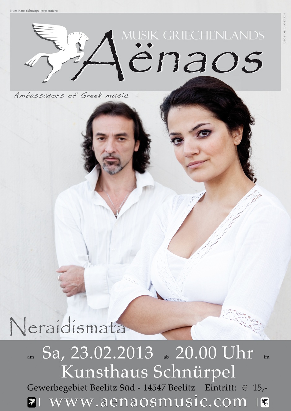 Aenaos - ambassadors of Greek music