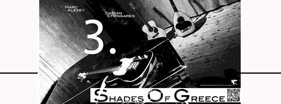 17.05.2016 – 3. Shades of Greece – le Club Gainsbourg